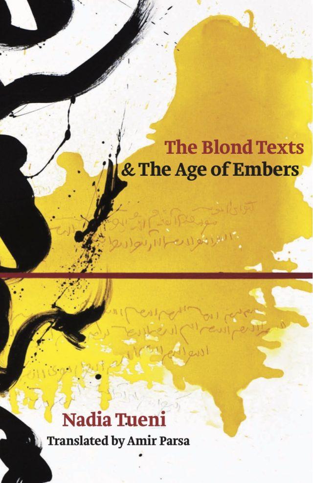 Tueni Translation cover